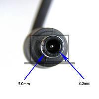 Блок питания зарядное устройство ноутбука Samsung R620, R65, R65 Pro, R70, R70 Aura, R70-A001, R70-A002