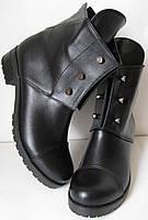 Кожаные женские демисезонные ботинки Herme весна осень черного цвета обувь кэжл