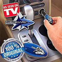 ОРИГИНАЛ! Экономайзер Fuel Shark для экономии топлива