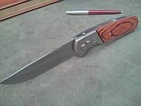 Нож выкидной 333