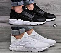 Мужские кроссовки Nike Air Huarache 2 цвета в наличии