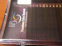 Коричневые ресницы I-Beauty черный шоколад