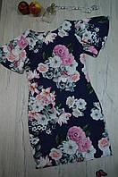 Женское  платье с рюшой Italy, фото 1