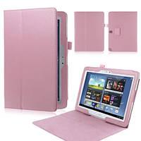 Светло-розовый чехол для Samsung Galaxy Tab Pro 12.2 из синтетической кожи