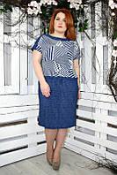 Платье большого размера Бабочка зиг заг