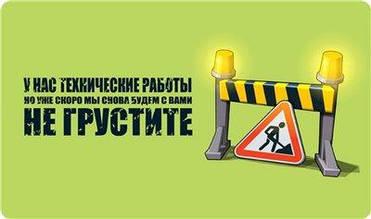 26.05.2017 - рабочий день компании Светловодск-Комплект заканчивается в 17:30