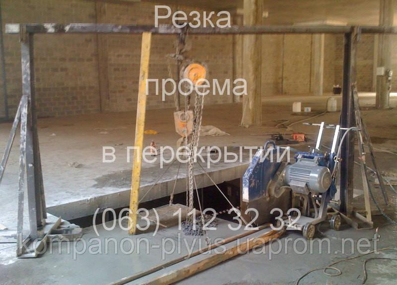 Алмазна різання бетонних підлог і перекриттів
