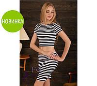 Женский Костюм летний «Аглая», юбка+топ, цвет тельняшка, размеры 42-46