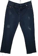 Женские темно-синие джинсы Турция 52-60
