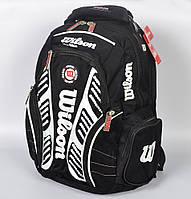 Спортивный рюкзак Wilson - 87-1753