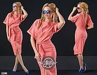 Стильное асимметричное платье с разрезом спереди