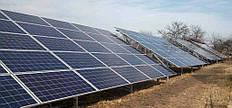"""Солнечная электростанция под """"зеленый тариф"""" 30 кВт 2"""