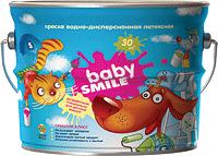 SI-24-4.2кг  Краска интерьерная латексная «BABY SMILE» ПРЕМИУМ