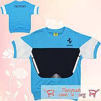 Модные футболки Ferrari Рост: 110- 140 см (5221-1)