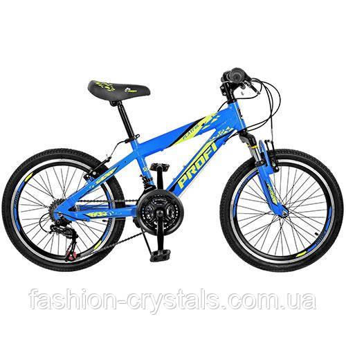 Горный велосипед Profi Playful 20'