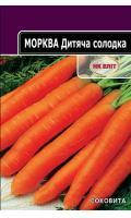 Дитяча солодка  20г  Морква