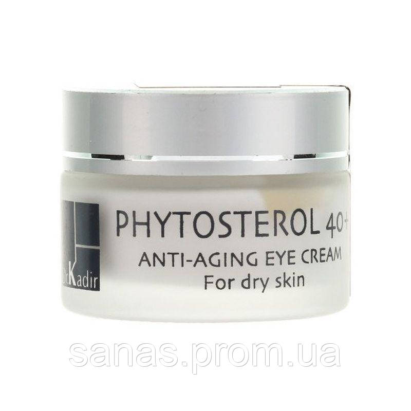 Dr.Kadir Anti Aging Eye Cream For Dry Skin Крем под глаза для сухой кожи 30мл - SANAS Parfum Интернет магазин парфюмерии в Харькове