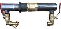 Байпас 50 мм короткий с латунным клапаном