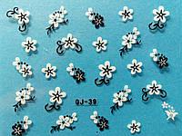 Декоративні 3D наклейки для нігтів з візерунками