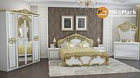 Спальня Ева MiroMark