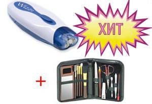 Эпилятор Wizzit + маникюрный набор DX