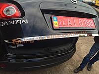 Накладка на кромку багажника Omsa на Nissan Qashqai 2011-2014
