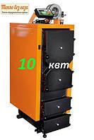 Твердотопливный котел длительного горения ДОНТЕРМ 10 кВт