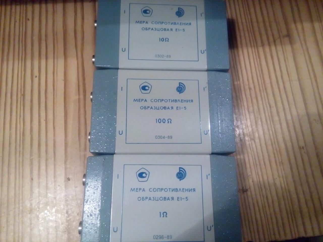 Образцовые меры сопротивления Е1-5 возможна калибровка в УкрЦСМ
