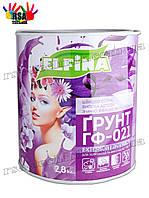 Elfina Грунт антикоррозионный ГФ-021 Для внутренних и внешних работ 2,8 кг