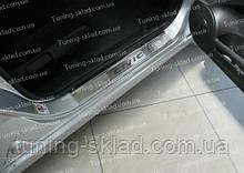 Накладки на пороги Honda Civic 8 4D (накладки порогов Хонда Цивик 8 4Д)