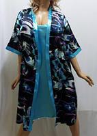 Атласный халат с рубашкой большого размера, от 52 до 58 р-ра,Харьков