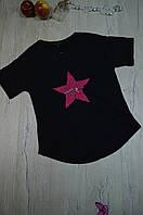 Женская приталенная футболка Турция