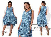 """Красивое платье большого размера """"Оникс"""" голубой, 50"""