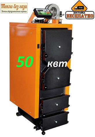 Твердотопливный котел длительного горения ДОНТЕРМ 50 кВт, фото 2