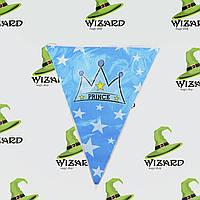 Гирлянда флажки Принц