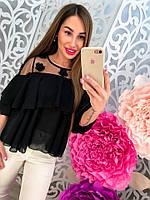 Женская стильная блуза  (2 цвета)