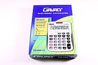 Калькулятор GA-846-12