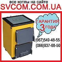 Котёл 14 кВт (c Плитой) Твердотопливный OG-14Р