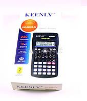Калькулятор инженерный KEENLY KK-82MS