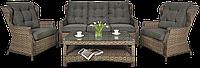 Ротанговый набор  BILBAO MELANGE 3 диван+кресла+стол