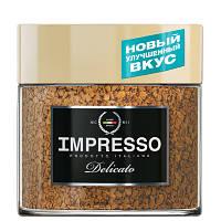 """Кофе """"Impresso""""  Delicato 100г. с/б"""