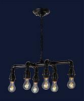 Светильник подвесной LOFT L2081257-6