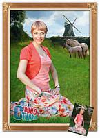 Портрет на холсте в Днепродзержинске