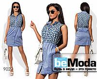 Молодежное женское джинсовое платье со вставками из поплина с перфорацией голубое