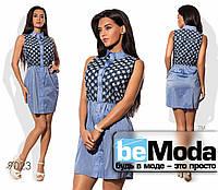 Молодежное женское джинсовое платье со вставками из поплина с перфорацией синее