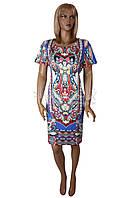 Летнее цветное платье Birlik №2548, фото 1