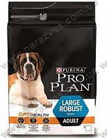 Сухой корм Pro Plan Large Robust Adult 14кг