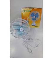 Вентилятор Nokasonic 160 мм с зажимом