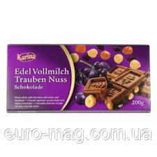 "Шоколад "" Karina"" Trauben Nuss - Виноград Фундук , 200г (Германия)"