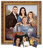 Семейный портрет, фото 1